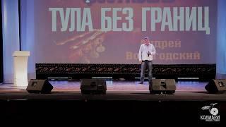 Скачать Андрей Вологодский по жизни в шансоне