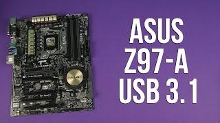 распаковка Asus Z97-A/USB 3.1