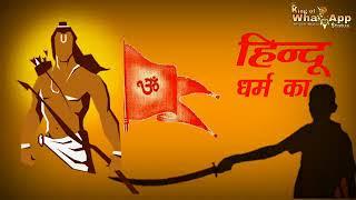 Tubidy ioBanayenge Mandir Jai Shri Ram WhatsApp status