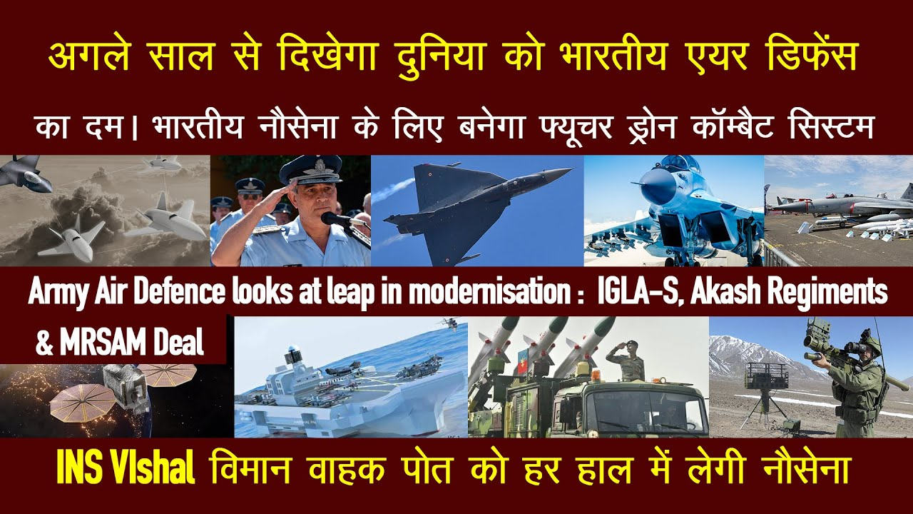 Download Defense updates :China Hypersonic test,Tejas Argentina Offer,6400 Cr IGLA-S Deal,Navy Drone MoU,