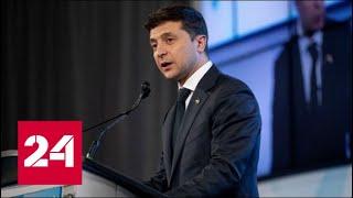 Срочно! Объявлены условия мира на Донбассе! 60 минут от 16.10.19