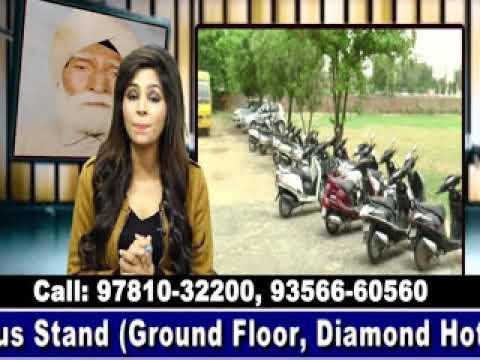 Dr. Balwinder Singh Walia Part 2 (Episode 1)