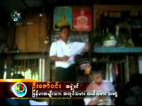 DVB - 13.05.2011 - Daily Burma News 8pm