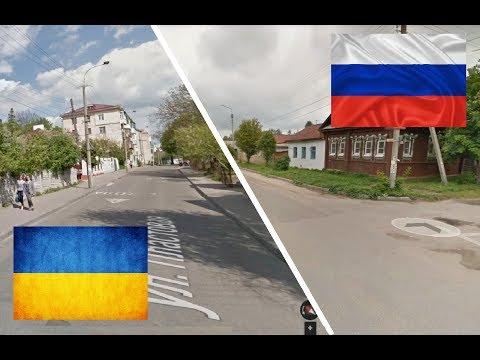 знакомства в ровно украина