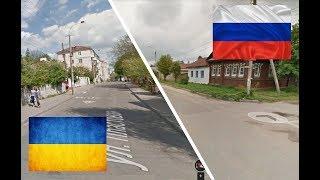 Украина и Россия. Сравнение. Ровно - Кострома. Україна - Росія. Рівне - Кострома.
