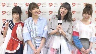 6月6日、日本赤十字社主催『LOVE in Action Meeting(LIVE)』が東京国際...