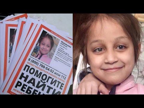 НАСТЯ МУРАВЬЕВА. Кто причастен к ПРОПАЖЕ 8-летней ДЕВОЧКИ в ТЮМЕНИ?