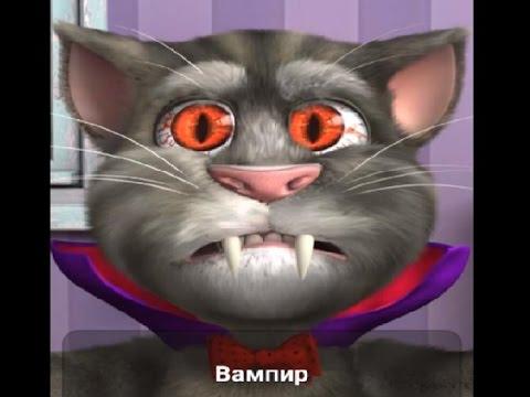 Говорящий Кот Том 2 Повторюшка играть онлайн