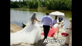 Русско Армянская свадьба Ведущий Ален Сафарян