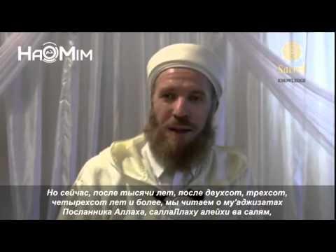 Мухаммад аль-Якуби -