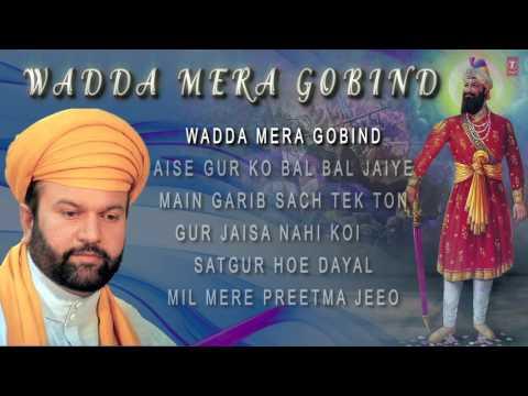 Wadda Mera Gobind (Shabad) | Hans Raj Hans | Shabad Gurbani | Jukebox