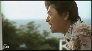 桑田佳祐 - 風の詩を聴かせて 稲生美紀 動画 16