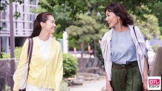 麻子が東京を去り、結衣は気持ちを切り替えると宣言。そんな中、莉沙子...
