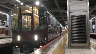 [楽リニューアル‼️]近鉄20000系『楽』リニューアル車PL01編成(回送) 大阪上本町駅発車‼️