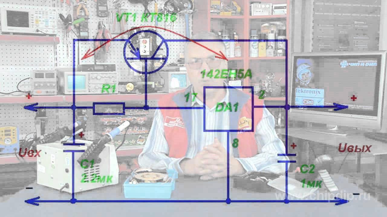 схема включения lm2575t