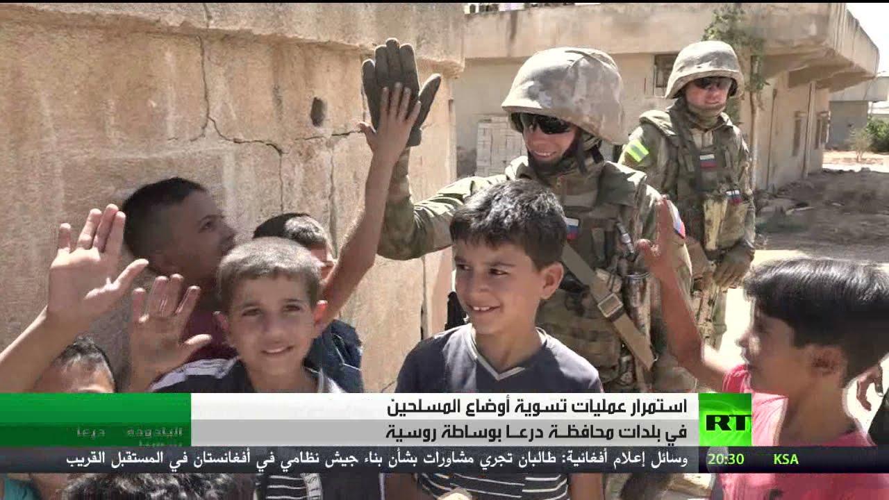 بدء تسوية أوضاع المسلحين بالمزيريب بريف درعا  - نشر قبل 15 دقيقة