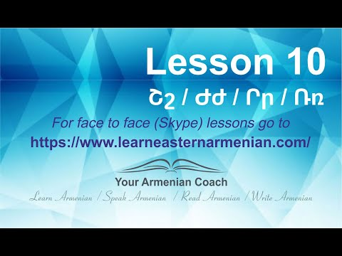 Learn Eastern Armenian with Veronica - Lesson 10