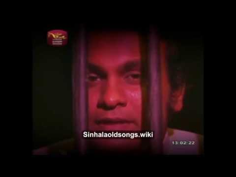 Malliye Naraka Mithuran - Sunil Edirisinghe