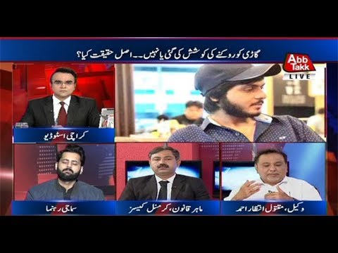 Benaqaab – 15 January 2018 - AbbTakk