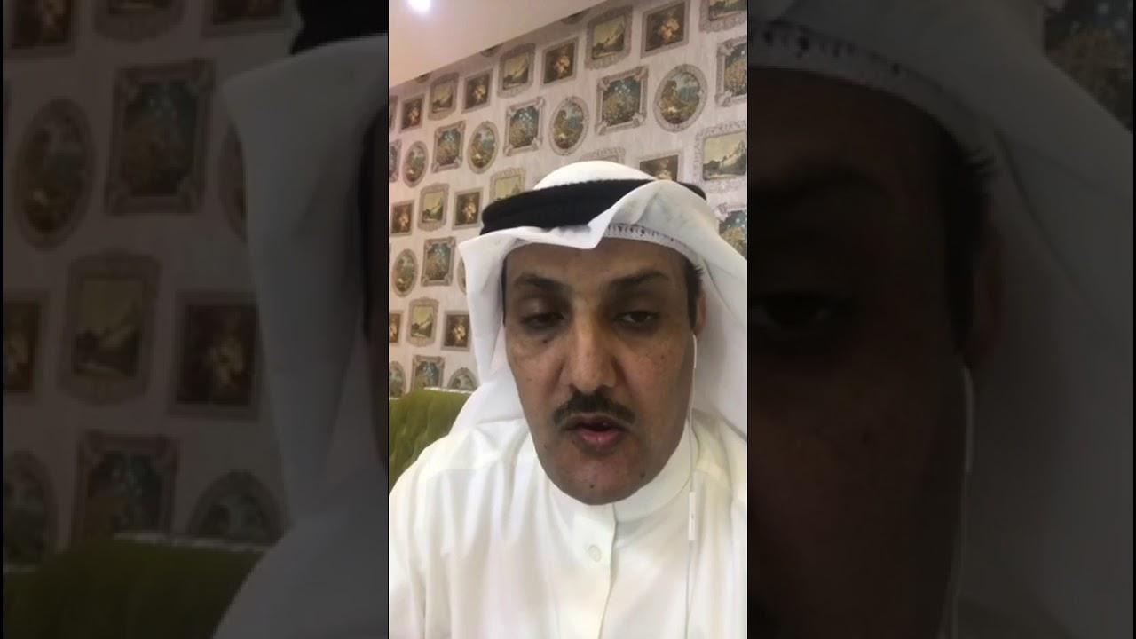 الدولة السعوديه الأولى ج١