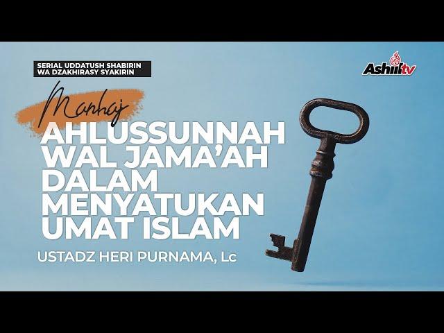 🔴 [LIVE] Manhaj Ahlussunah Wal Jama'ah dalam Menyatukan Umat Islam - Ustadz Heri Purnama, Lc