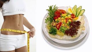Английская диета /Эффективная диета для похудения из Англии