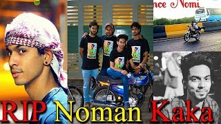 RIP Noman KAKA Is No More With Us Miss You 2018