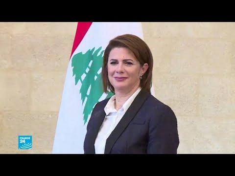 لبنان: ريا حفار الحسن أول امرأة عربية تتولى منصب وزيرة الداخلية  - نشر قبل 22 ساعة