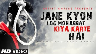 Jane Kyon Log Mohabbat Kiya Karte Hain   Heart Touching Love Story   Sad Song 2021 @ARTIST WORLDZ