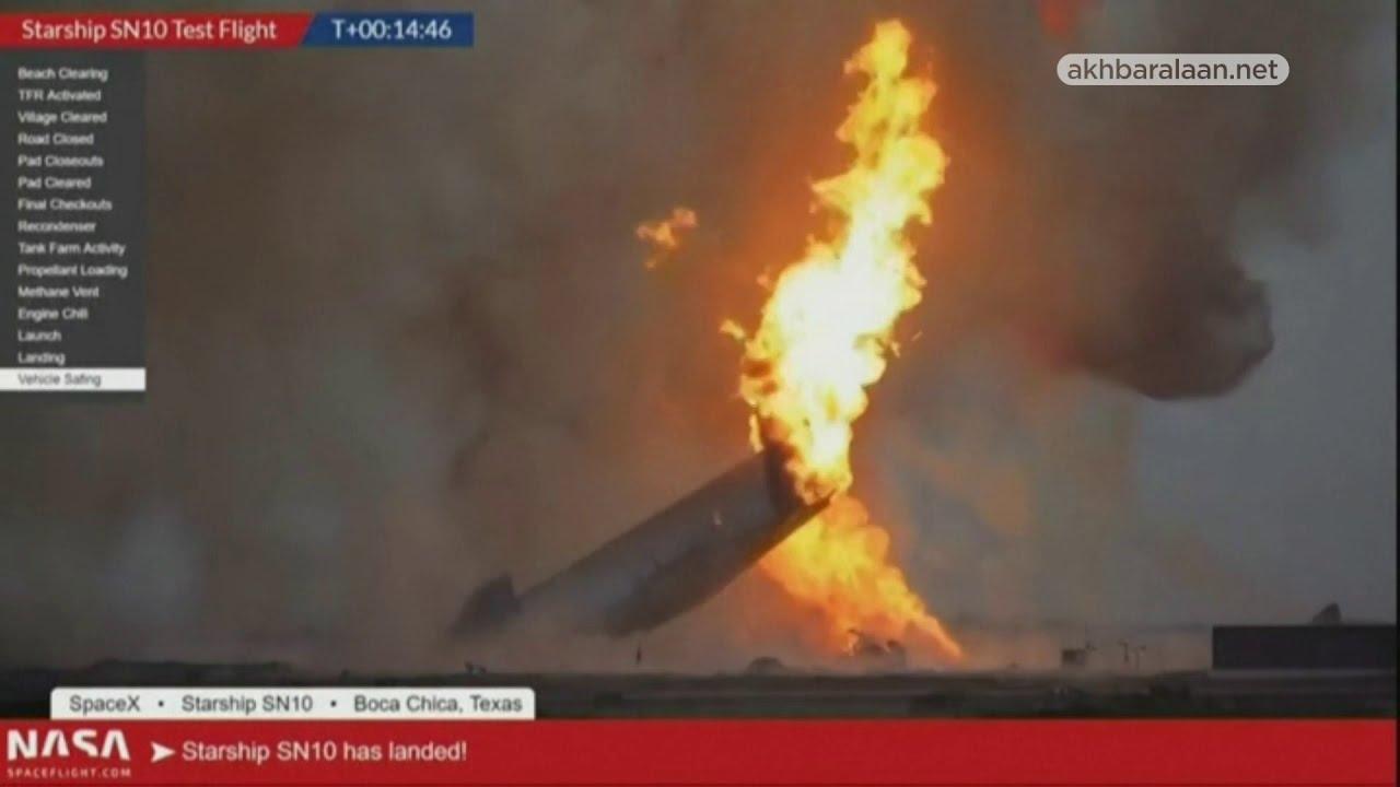 لحظة انفجار صاروخ -سبايس إكس- الأولي بعد دقائق من تجربة اطلاقه  - نشر قبل 9 ساعة