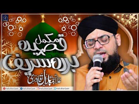 Complete Qasida Burda Shareef By Allama Hafiz Bilal Qadri