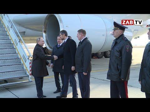 Путин: Я знаю, что забайкальцам деньги взять неоткуда