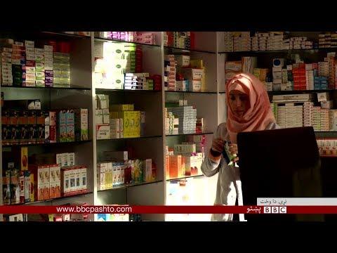 BBC Pashto TV Naray Da Wakht 22 November...