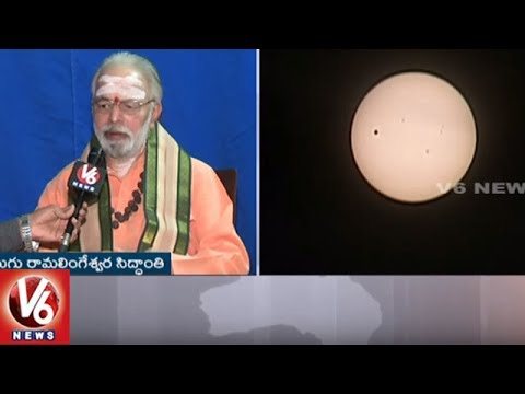 Face To Face With Mulugu Ramalingeswara Siddhanti | Eclipses Of The Sun And Moon | V6 News