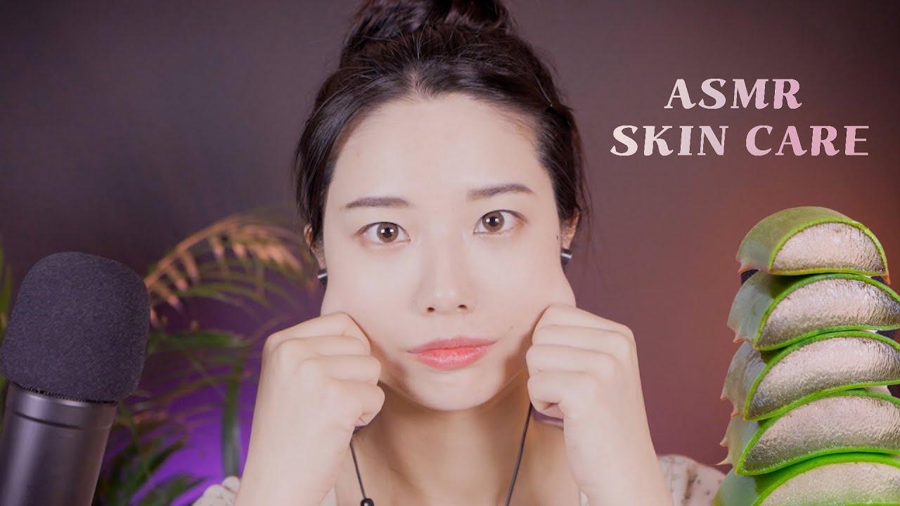 ASMR 팅글가득 셀프 피부관리(해줄 사람이 없어 혼자 함…) SKINCARE ASMR 피부마사지