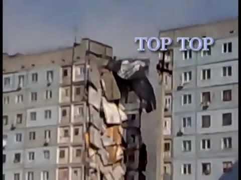 Обвал домов после взрыва это не Магнитогорск 31.12.2018 а другие города и даты