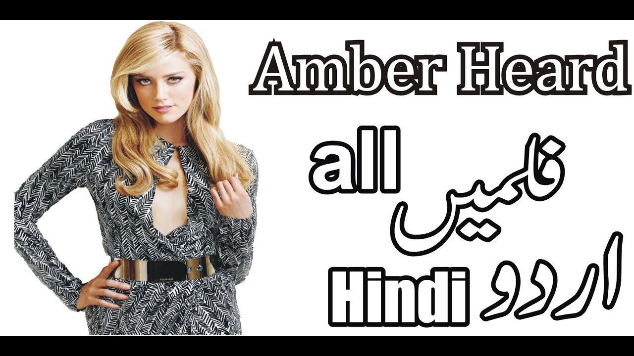 amber heard movie list