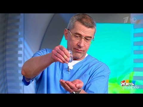 Опух палец на ноге возле ногтя и болит