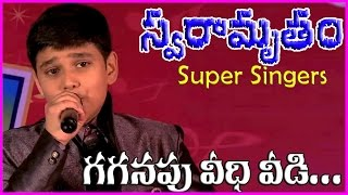 Super Singers - Gaganapu Veedhi Veedi || Ultime Performance - Guntur Club
