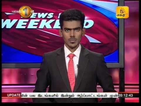 News1st Prime Time News Shakthi TV 8pm 10th July 2016