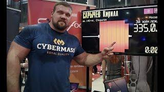 Кирилл Сарычев жмет 200 кг на разы