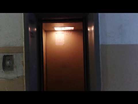 Редкий лифт Владивосток.