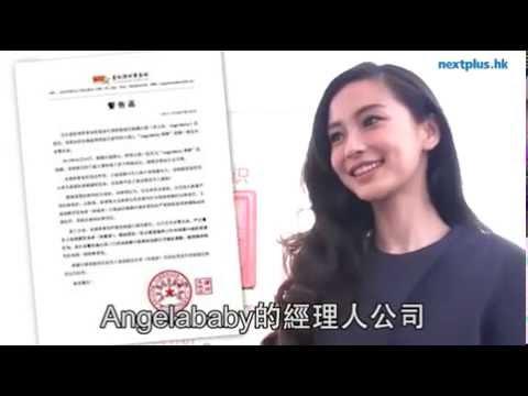 Angelababy豔舞片流出? 網民:胸有那麼大?