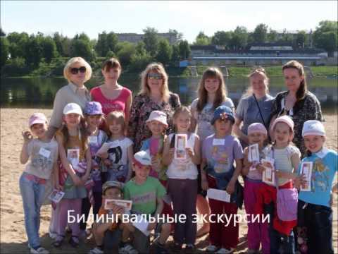 Работа в Усинске, вакансии и резюме Усинска -