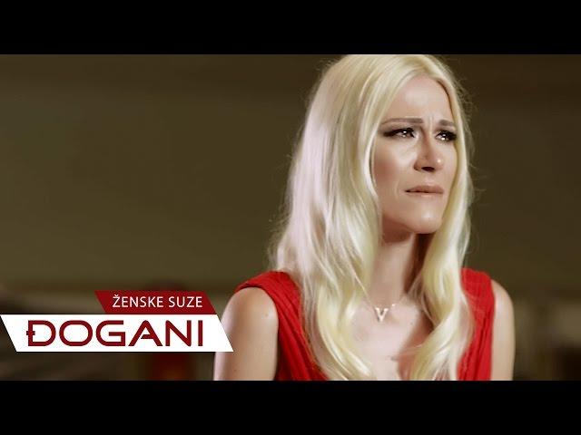 NOVO: DJOGANI - Ženske suze
