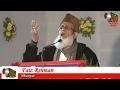 Faiz Rehman, Saharsa Bihar Mushaira, Con. Mohd Jahangeer Alam, 06 02 2017, Mushaira Media video