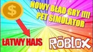 ⭐ WAY TO MONEY PET SIMULATOR * BUG * | ROBLOX ⭐