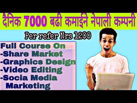 Online Job in Lockdown | Learning Sansar Earn Money Online In Nepal