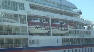 MS Europa Luxuskreuzfahrt Hapag Lloyd Cruises Kreuzfahrt - Bilder zu MS Europa Aussenansicht