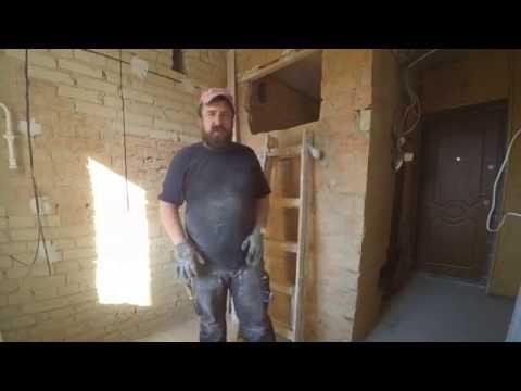 ремонт маленькой квартиры в Виннице (начало)
